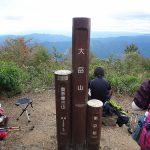 【奥多摩】大岳山~ロックガーデン 日帰り登山
