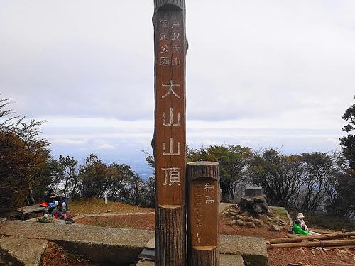 大山(丹沢) 日帰り登山