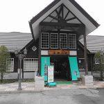 【秀麗富嶽十二景】奈良倉山 日帰り登山と多摩源流温泉「小菅の湯」