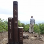 大岳山・ロックガーデン(奥多摩) 日帰り登山