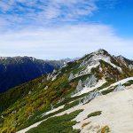 燕岳 北アルプス日帰り登山 紅葉とケーキ食べ放題フェア