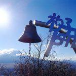 杓子山(ナイトハイク登山) 富士山の大展望と笹の稜線