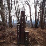御前山(奥多摩) 日帰り登山 急登の果ての富士山の展望
