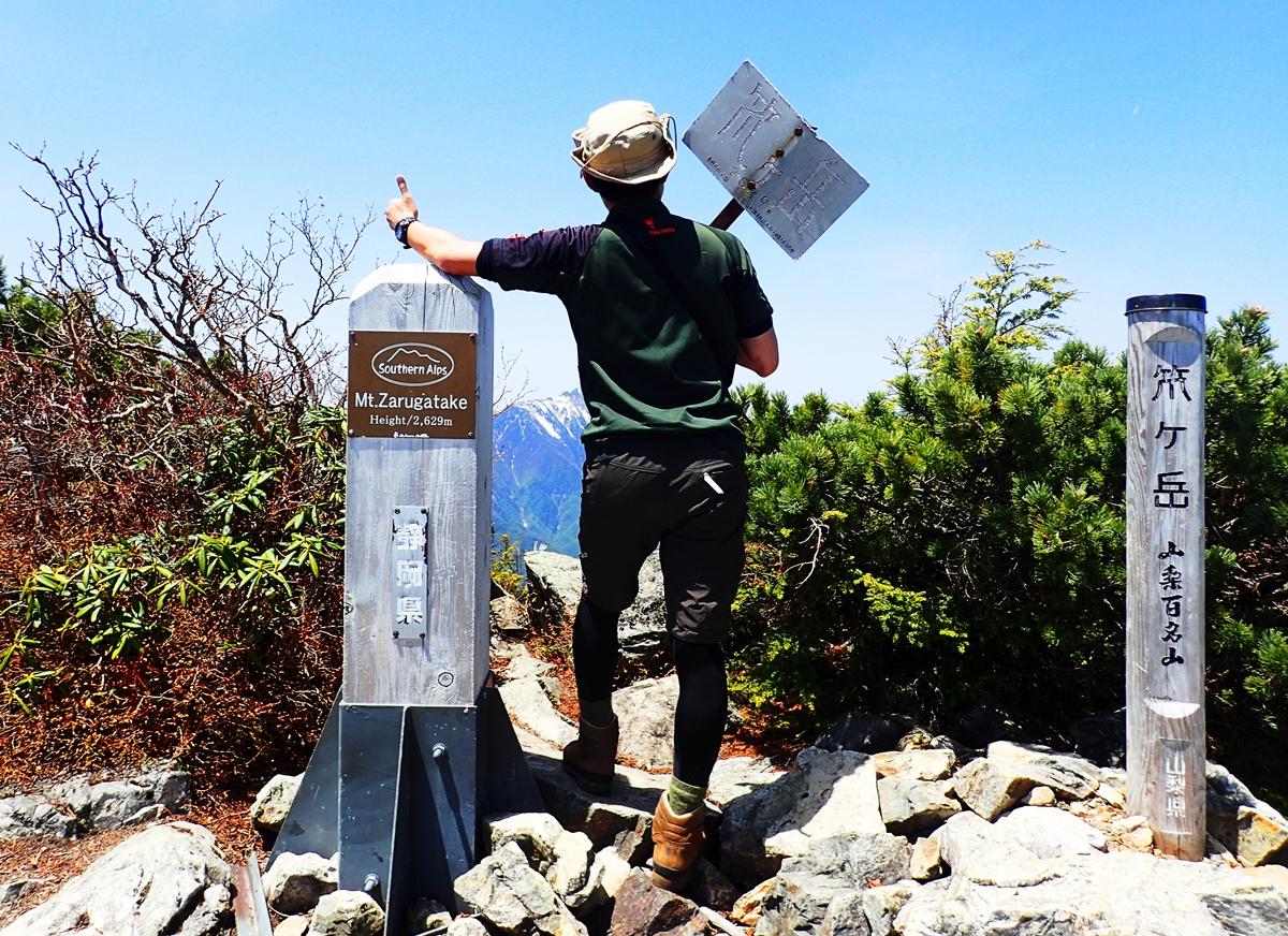笊ヶ岳(南アルプス) 日帰り登山 ~~急登からの南アルプスと富士山の大展望~~