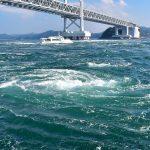 【徳島】鳴門観光 うずしお観潮船から見る渦潮と大鳴門橋