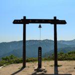 【新潟】二王子岳登山 飯豊山の展望とニッコウキスゲ・ヒメサユリ咲く花の名峰