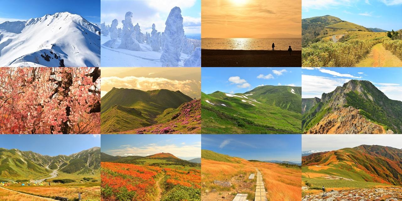 【2017年総集編】樹氷の雪山、花の夏山、秋の紅葉 1年間の登山まとめ