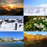 【2018年総集編】樹氷の雪山、花の夏山、秋の紅葉 1年間の登山まとめ