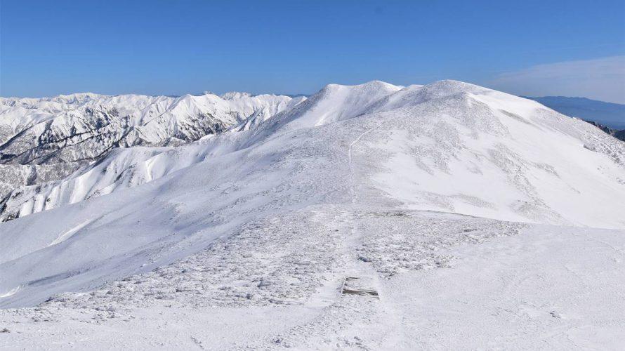 平標山~仙ノ倉山(冬限定ヤカイ沢ルート) 電車とバスで行く日帰り雪山登山