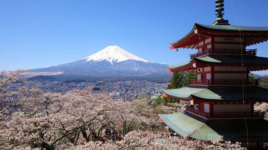 新倉山浅間公園~三ッ峠山 日帰り登山 満開の桜と富士山と五重塔