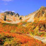 9月に見頃のお勧め紅葉登山 錦秋の絶景へ