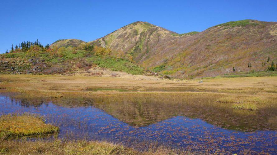 秋の火打山 草紅葉の湿原へ 日帰り紅葉登山(電車・バス利用)