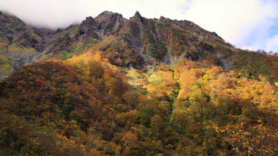 【谷川岳】一ノ倉沢~マチガ沢 絶景の紅葉と大岩壁 日帰り登山