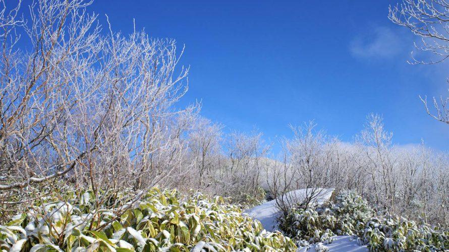 【長野】飯縄山 雪山登山 霧氷とアルプスの絶景!