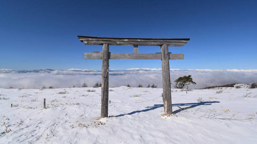 【長野】冬の鉢伏山 霧氷と雲海とアルプスの展望 雪山登山