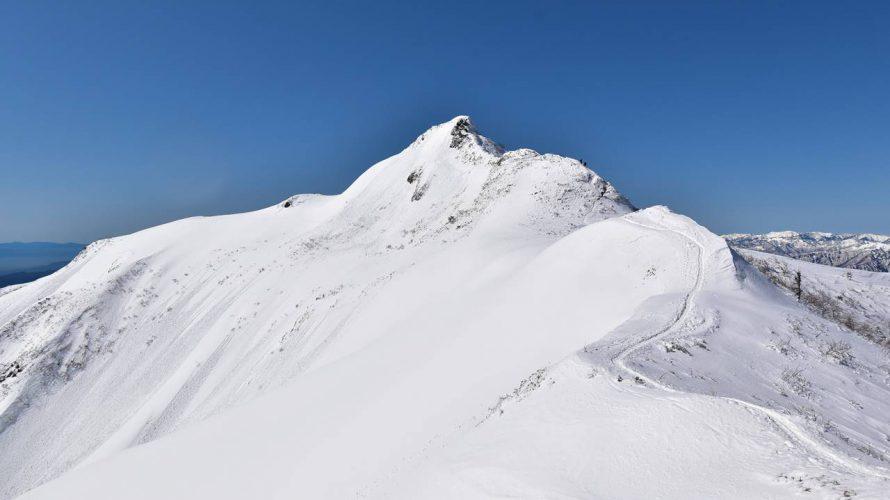 【群馬】冬の上州武尊山 白き剣ヶ峰の絶景へ 雪山登山(電車・バス利用)