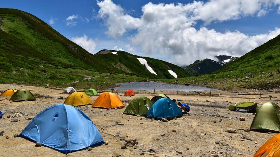【登山情報】山小屋のwithコロナ 広がるオンラインショップ