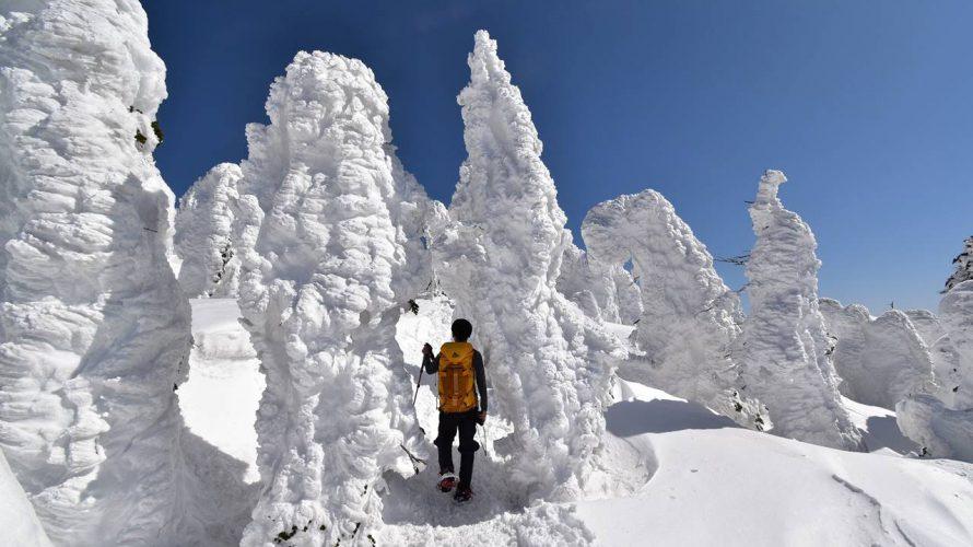 冬の西吾妻山 樹氷登山(電車・バス利用)