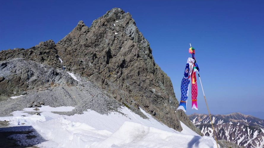 【登山】GW連休の山小屋営業と休業、道路・駐車場閉鎖