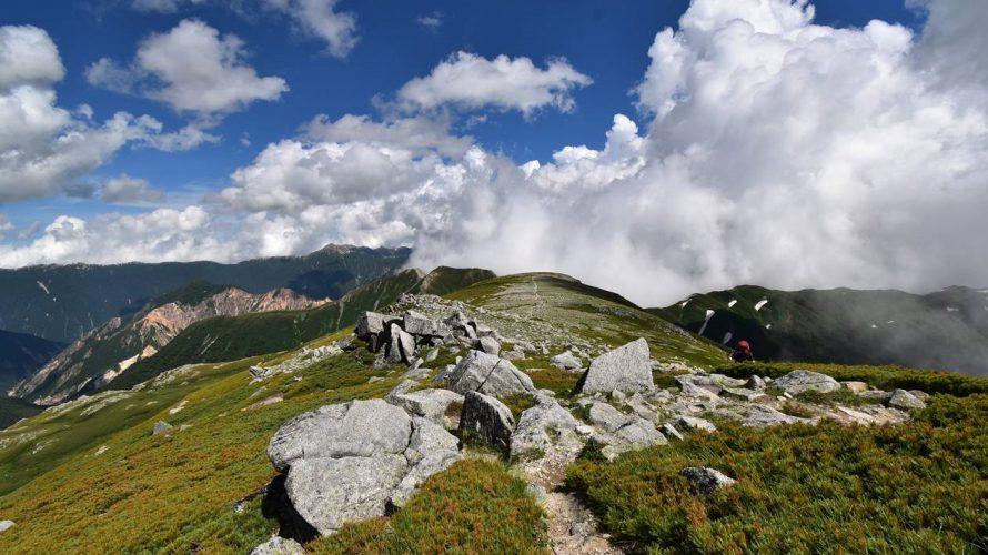 雲がある風景も美しい夏の登山